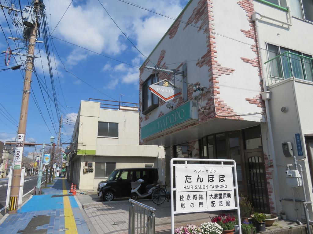 f:id:eiji-chan:20190313145643j:plain