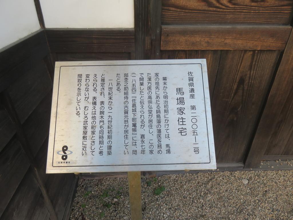 f:id:eiji-chan:20190313150442j:plain