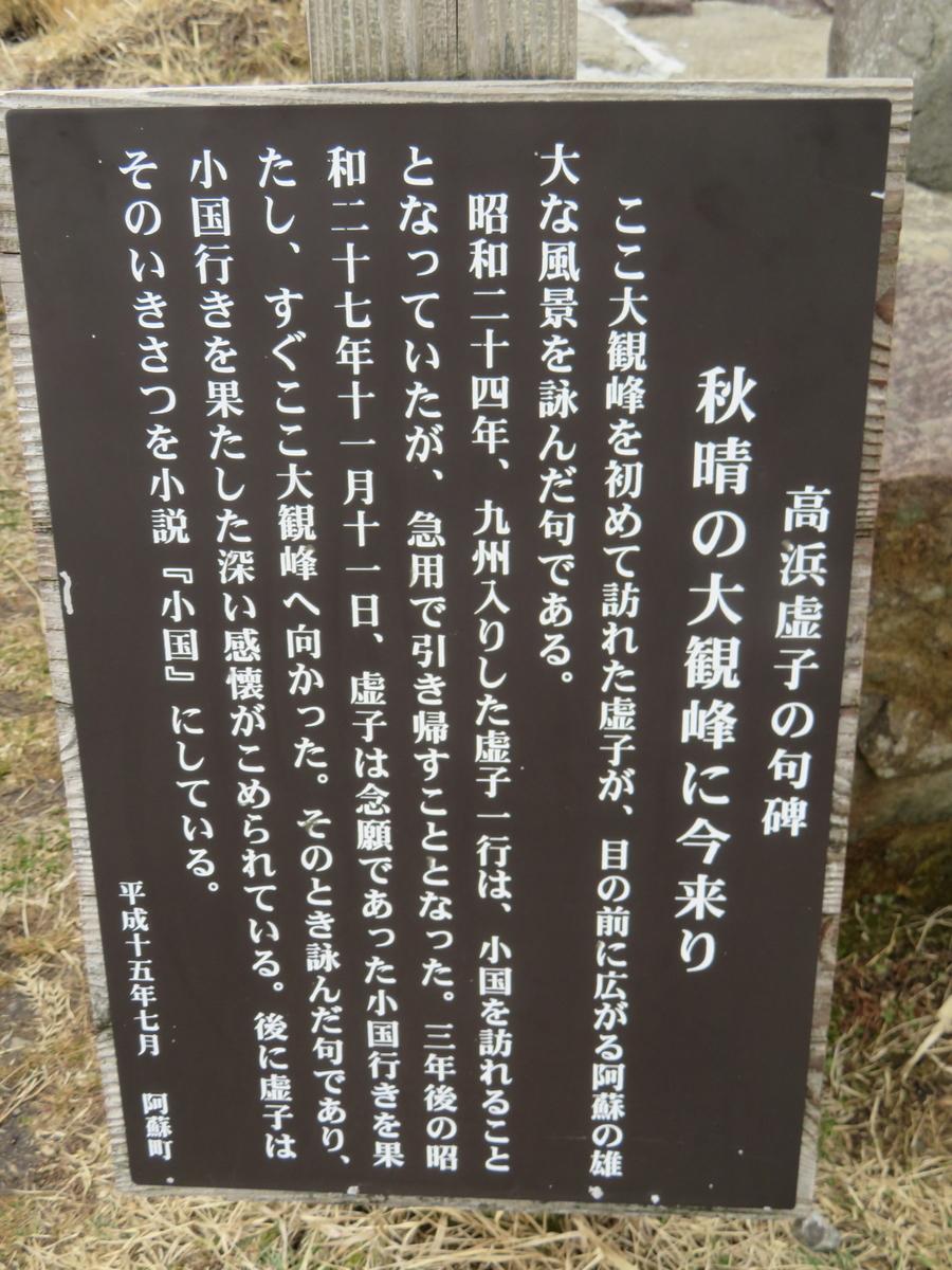 f:id:eiji-chan:20190313204951j:plain