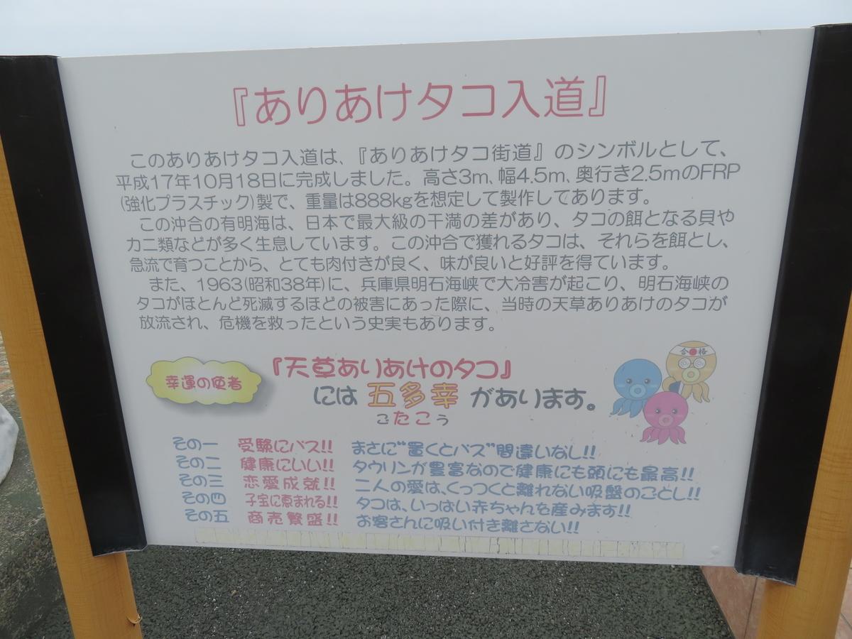 f:id:eiji-chan:20190315215108j:plain