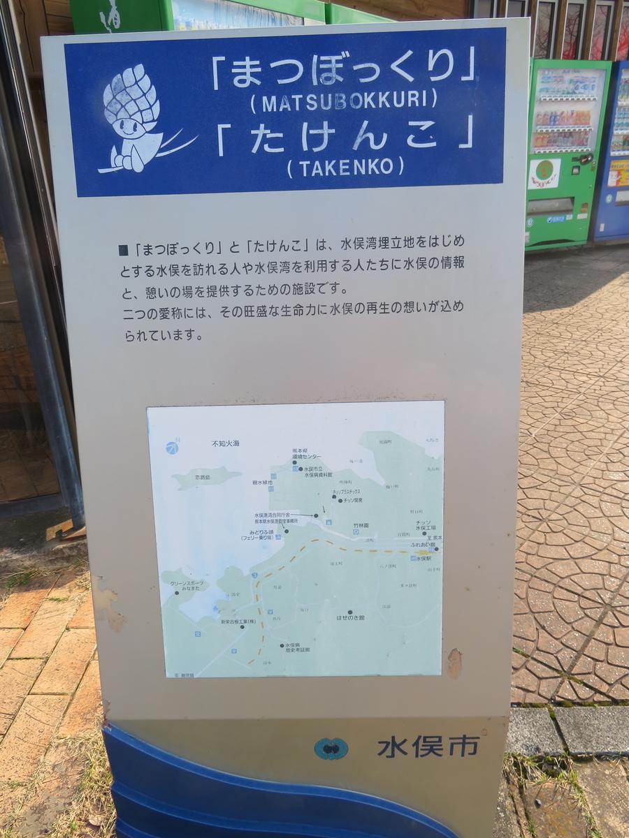f:id:eiji-chan:20190316214751j:plain
