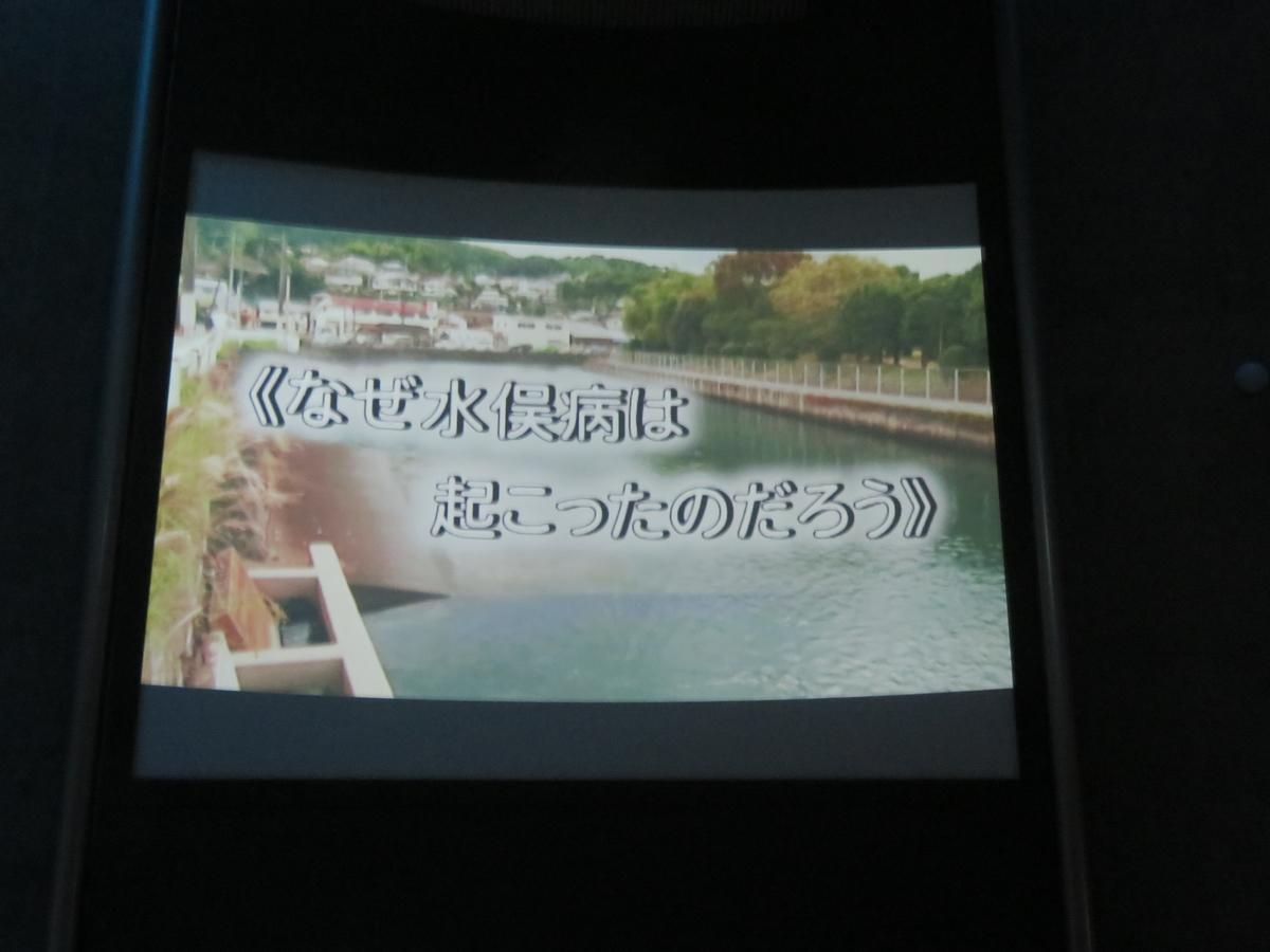 f:id:eiji-chan:20190316224607j:plain
