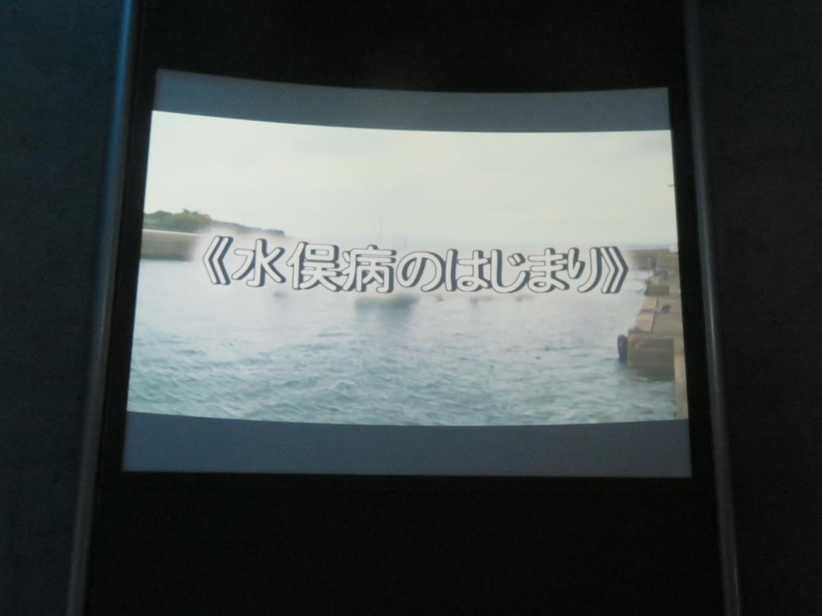 f:id:eiji-chan:20190316225155j:plain