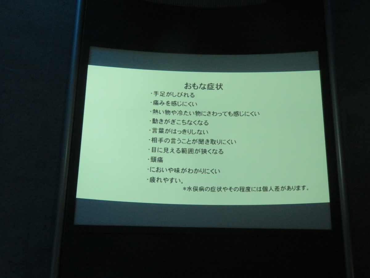 f:id:eiji-chan:20190316225508j:plain