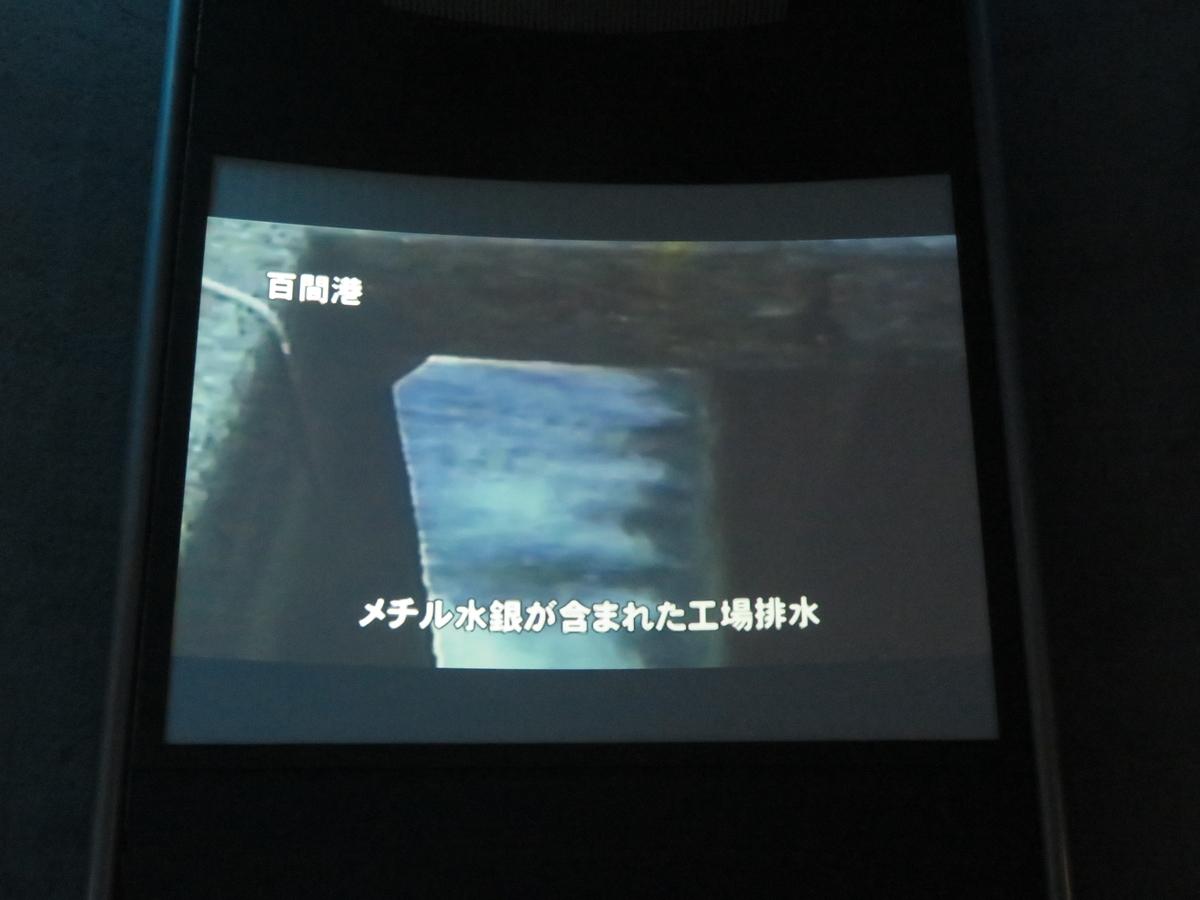 f:id:eiji-chan:20190316225810j:plain