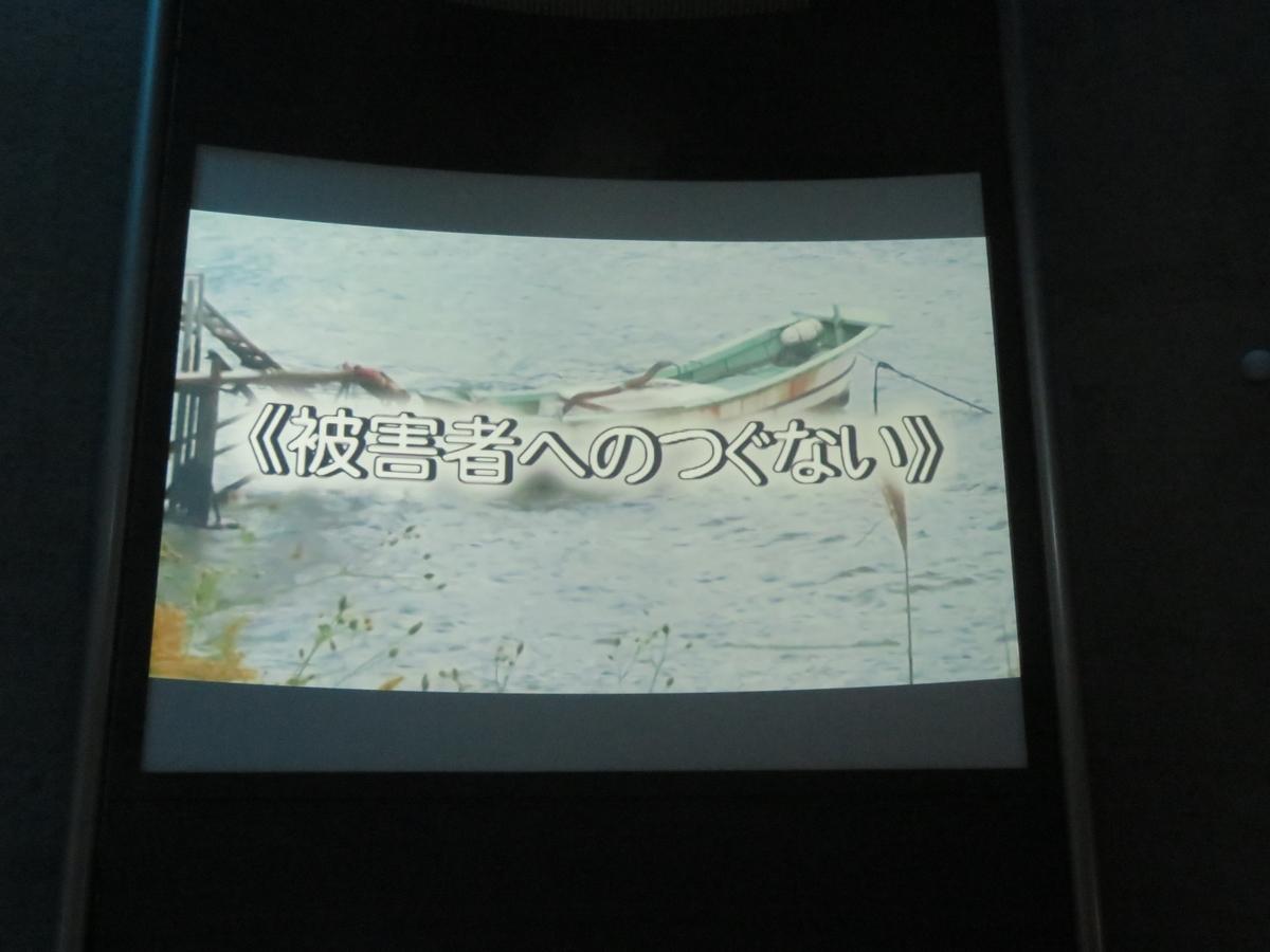 f:id:eiji-chan:20190316225943j:plain