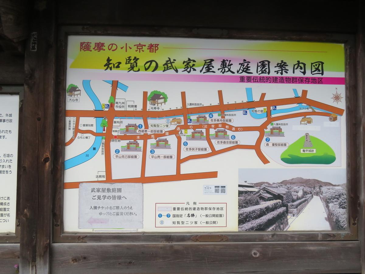 f:id:eiji-chan:20190320205641j:plain