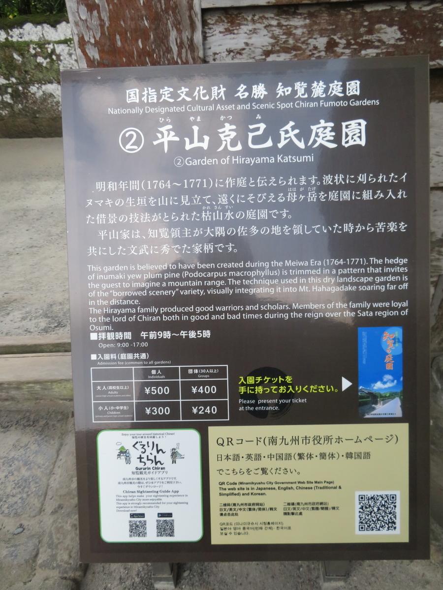 f:id:eiji-chan:20190320210208j:plain