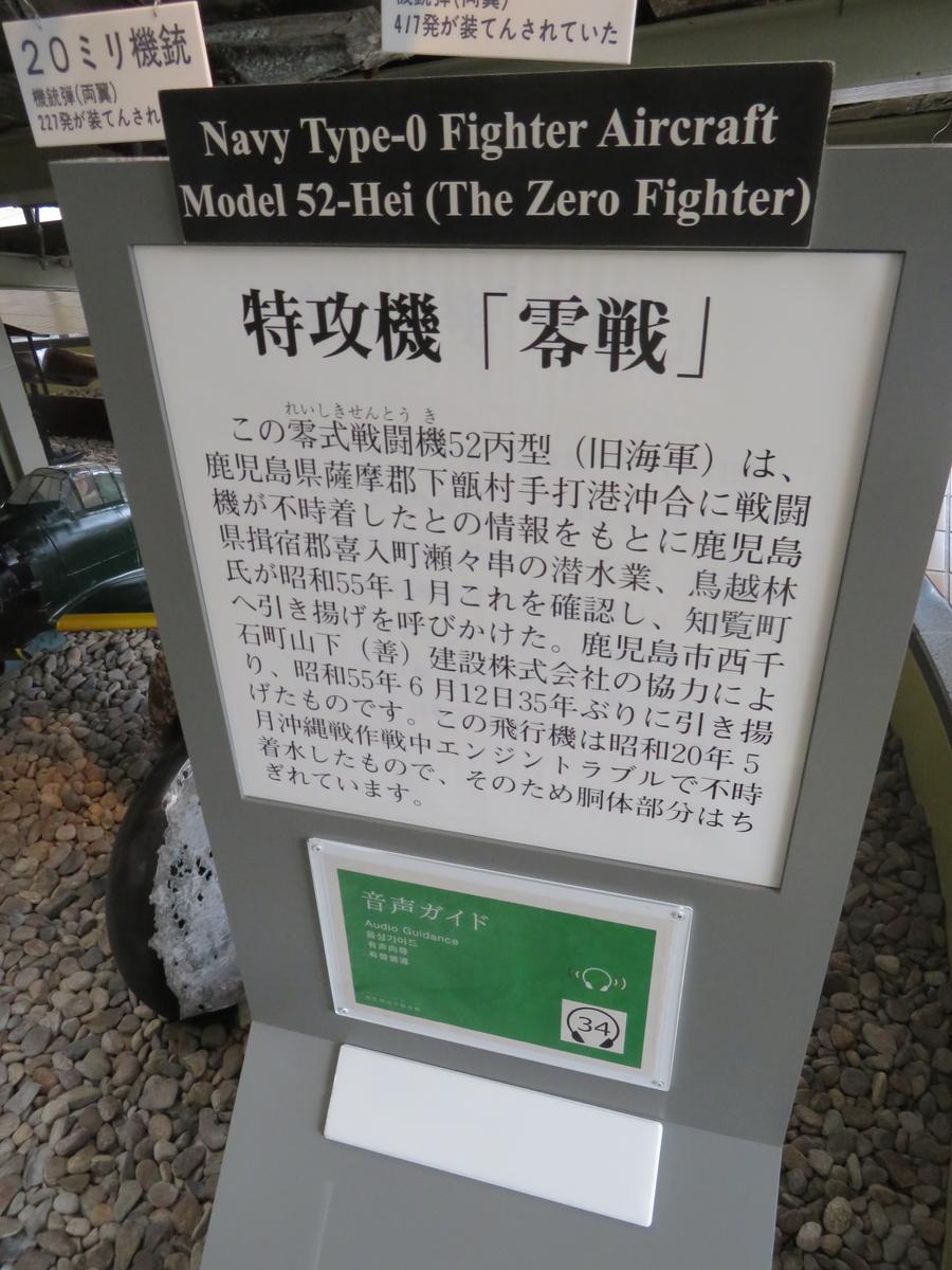 f:id:eiji-chan:20190320221820j:plain