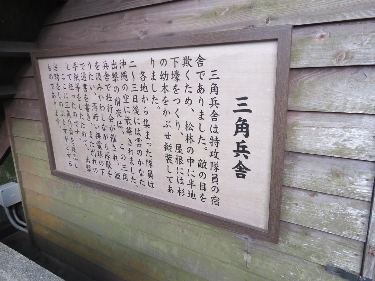 f:id:eiji-chan:20190320223349j:plain