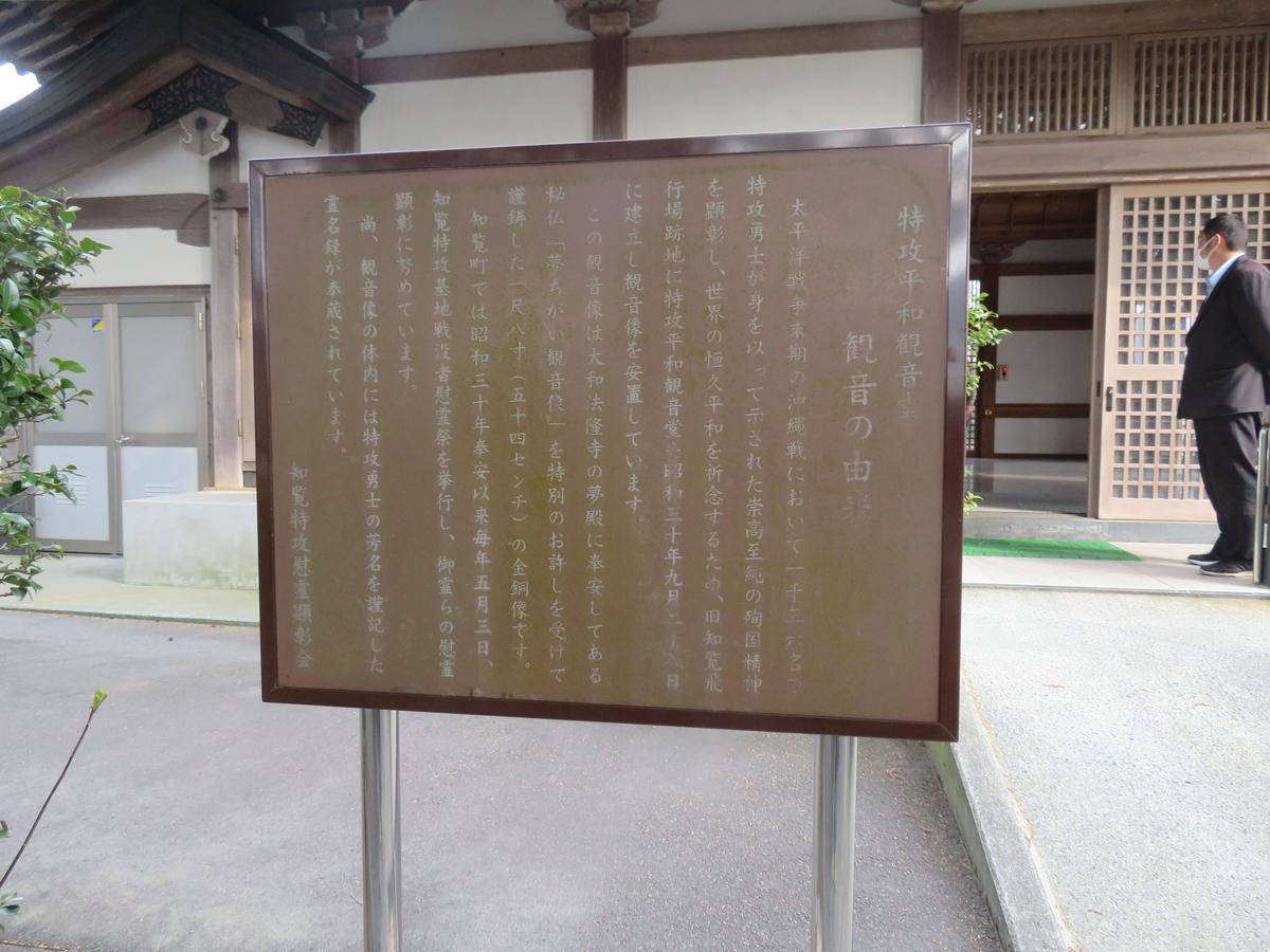 f:id:eiji-chan:20190320223515j:plain