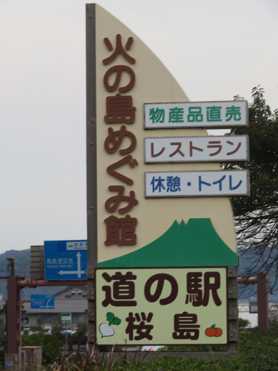 f:id:eiji-chan:20190321112628j:plain