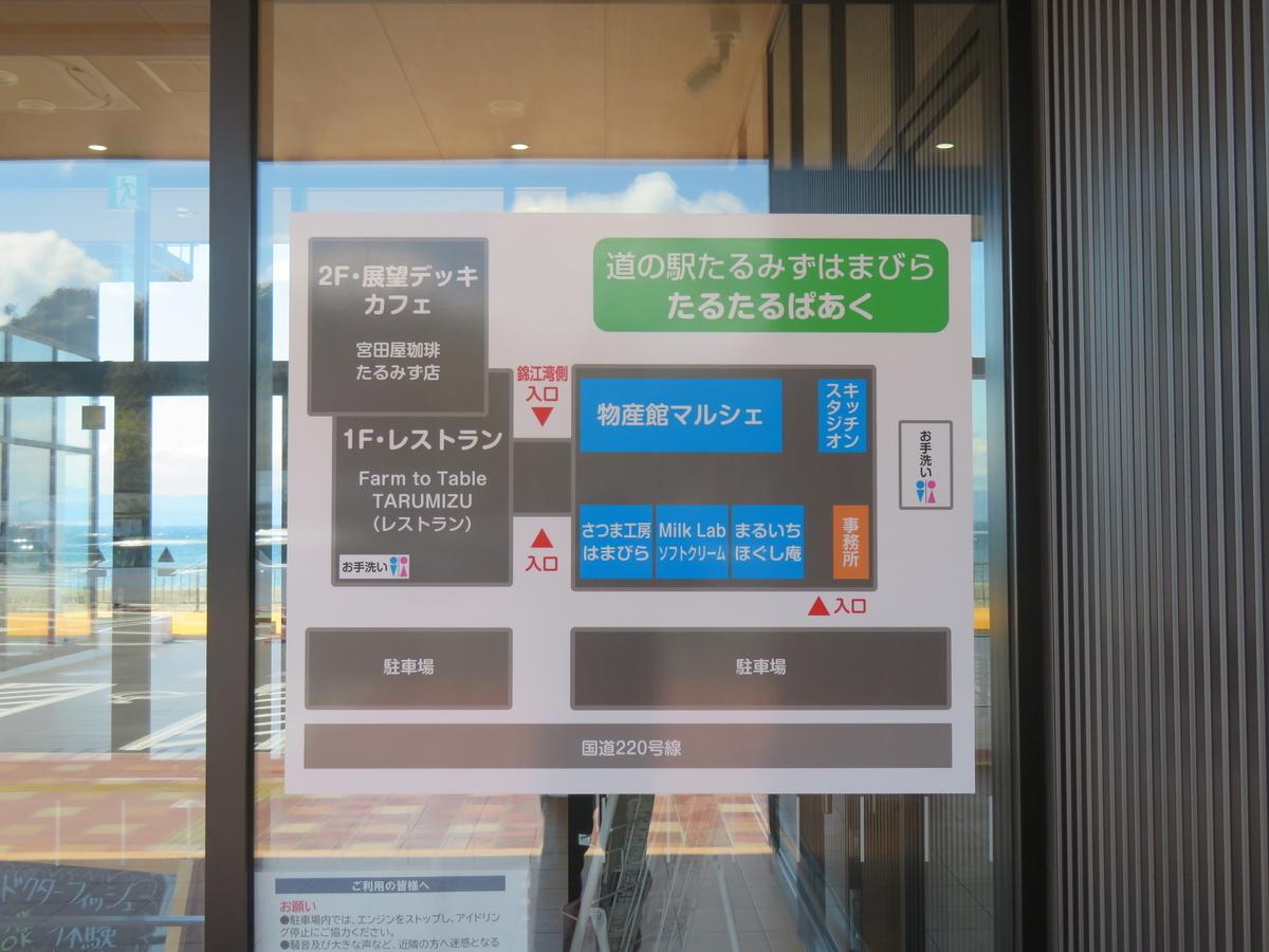 f:id:eiji-chan:20190321114830j:plain
