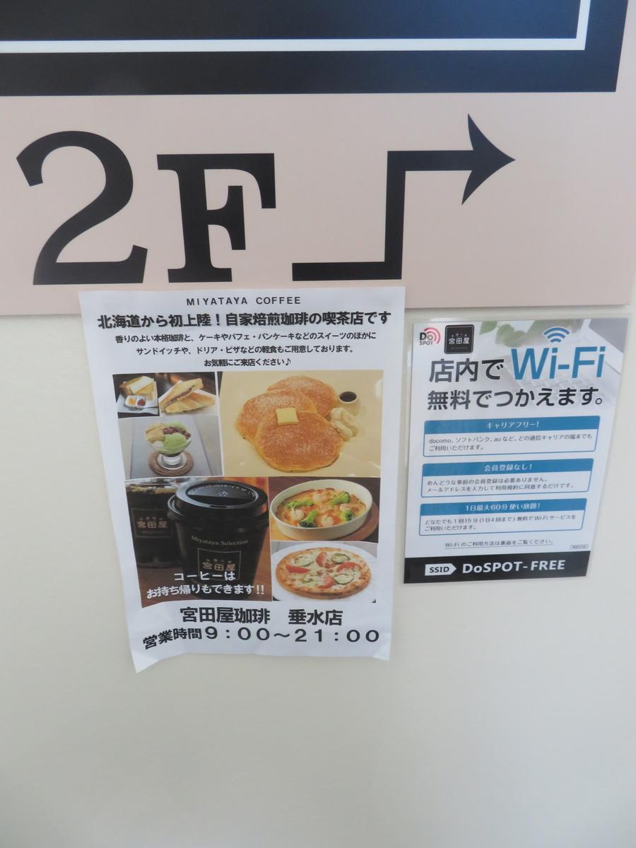 f:id:eiji-chan:20190321115011j:plain