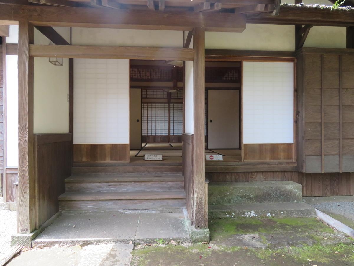 f:id:eiji-chan:20190322210253j:plain