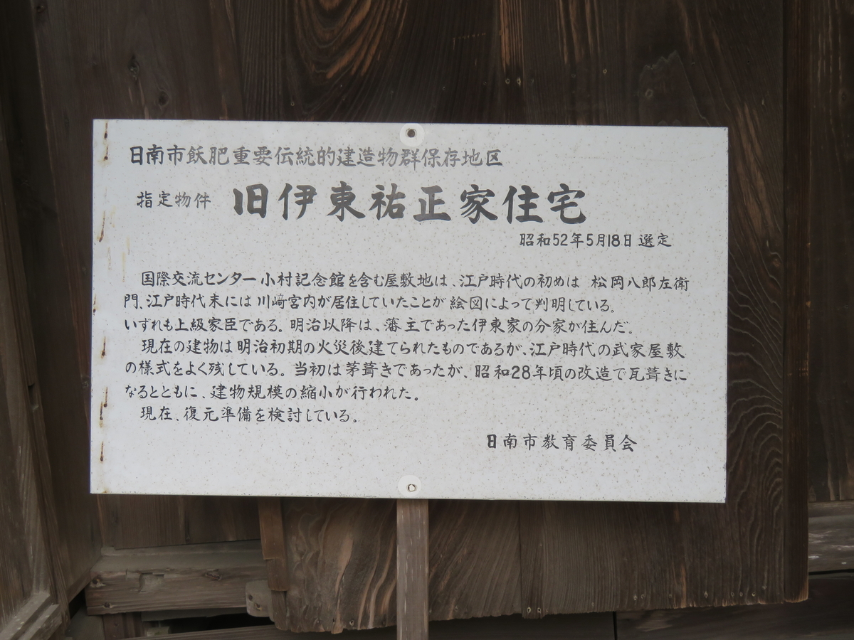 f:id:eiji-chan:20190323093427j:plain