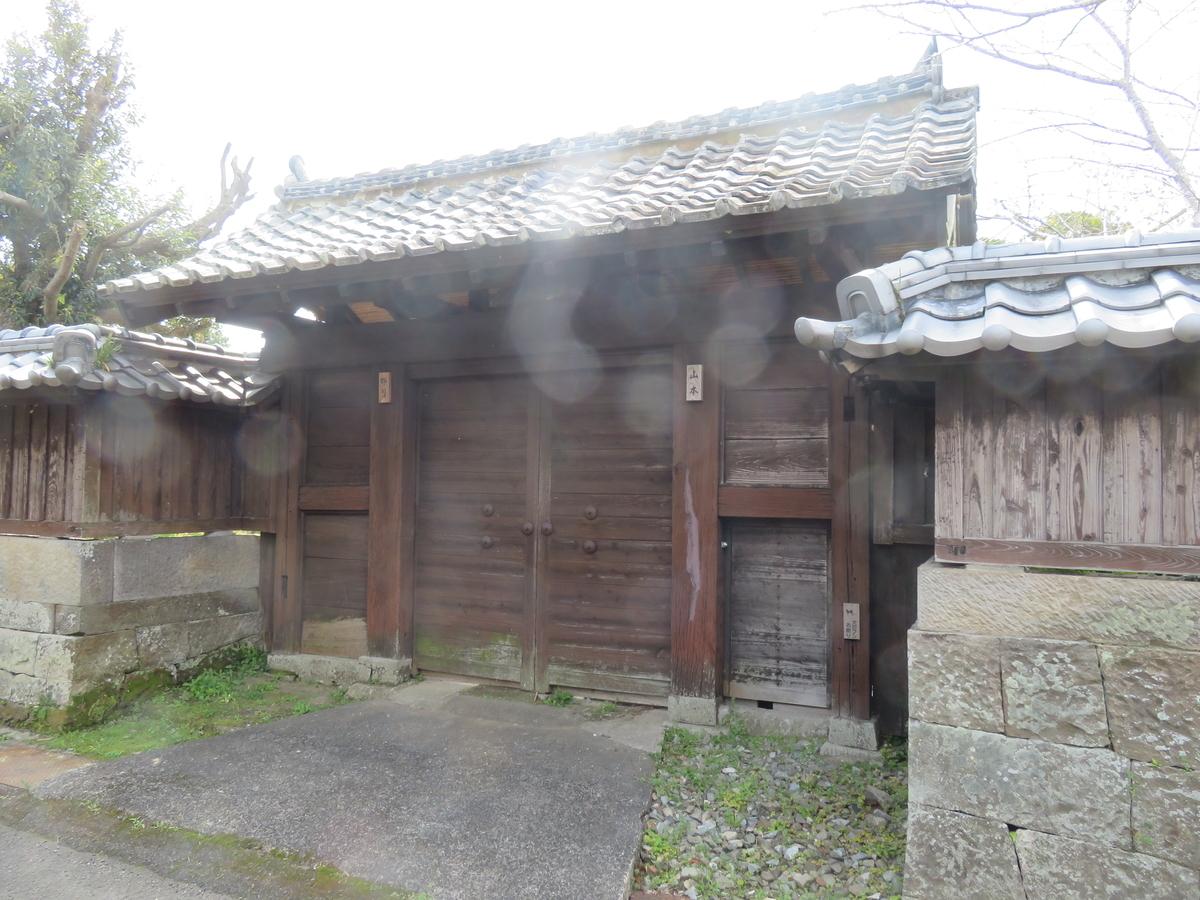f:id:eiji-chan:20190323094134j:plain