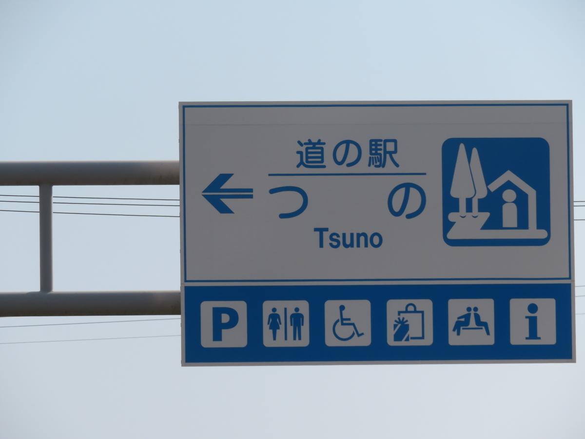 f:id:eiji-chan:20190324101145j:plain