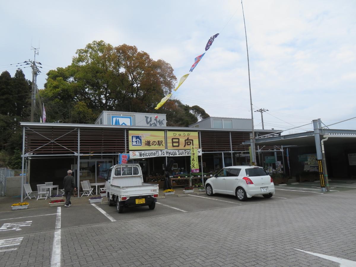 f:id:eiji-chan:20190324102413j:plain