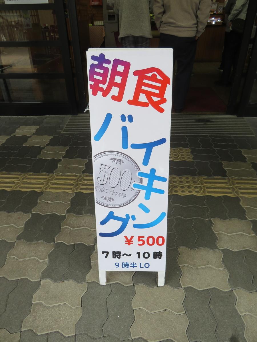 f:id:eiji-chan:20190324105621j:plain