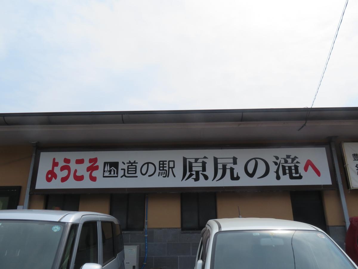 f:id:eiji-chan:20190325111621j:plain