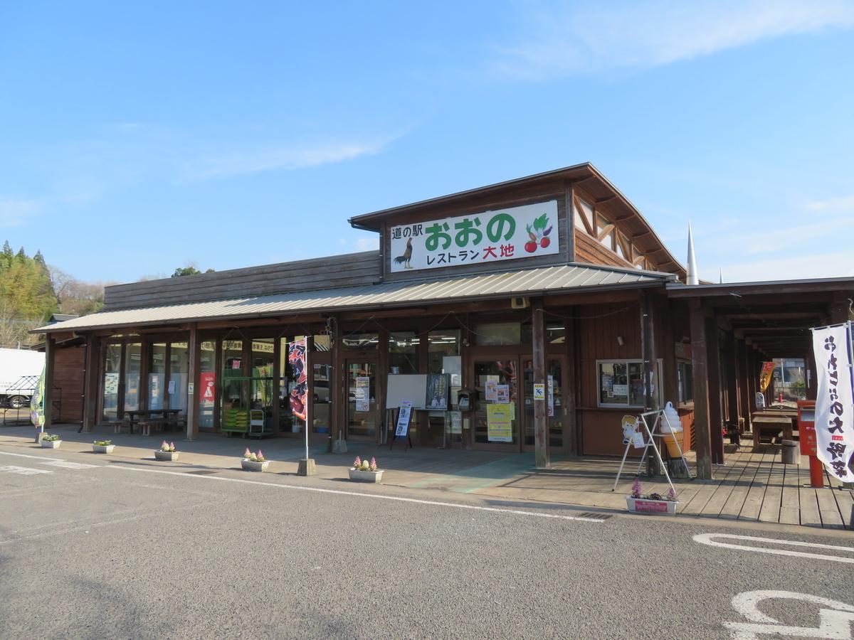 f:id:eiji-chan:20190325122839j:plain