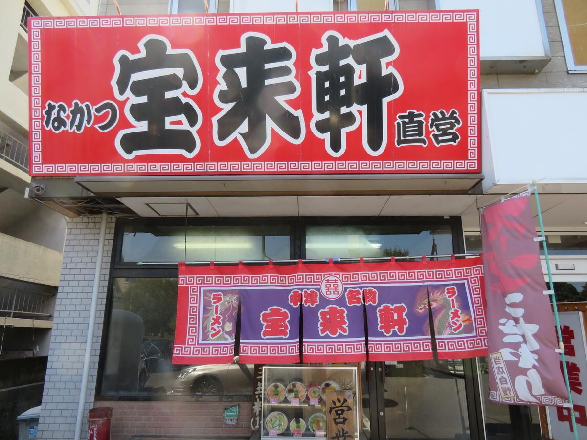 f:id:eiji-chan:20190326205912j:plain