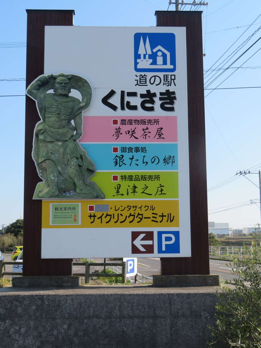 f:id:eiji-chan:20190326211008j:plain