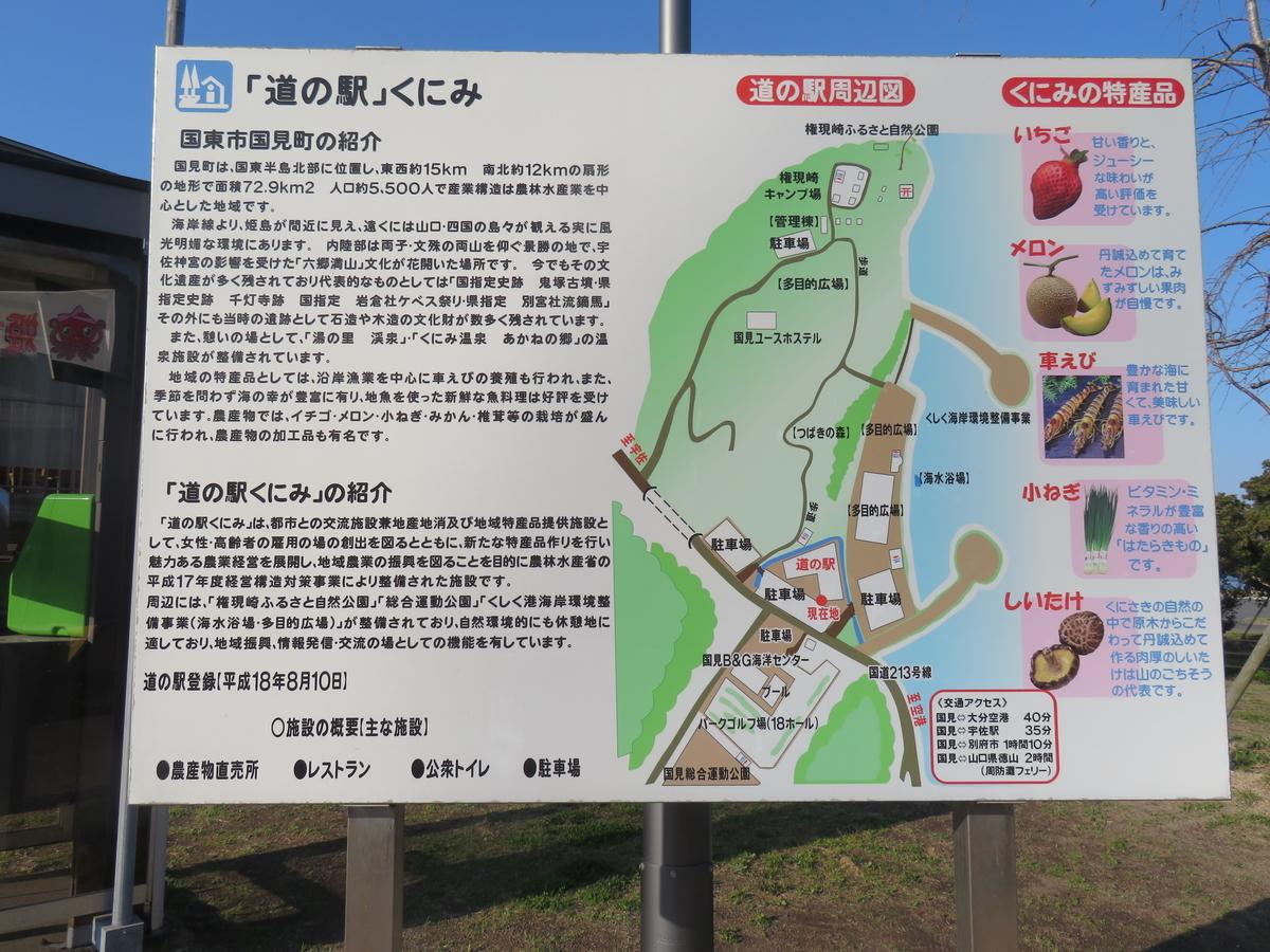 f:id:eiji-chan:20190326211656j:plain