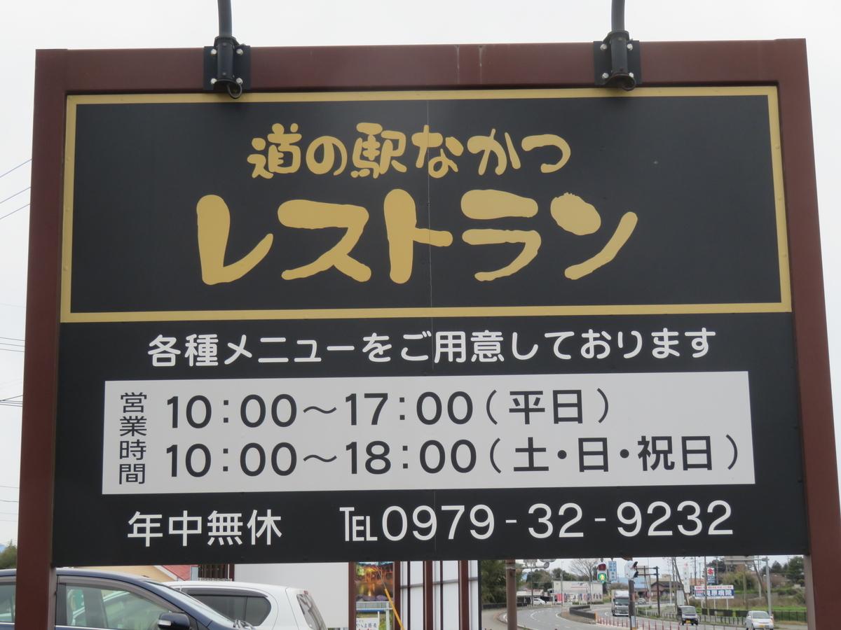 f:id:eiji-chan:20190326220436j:plain