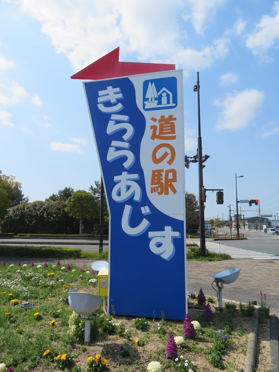 f:id:eiji-chan:20190327112341j:plain