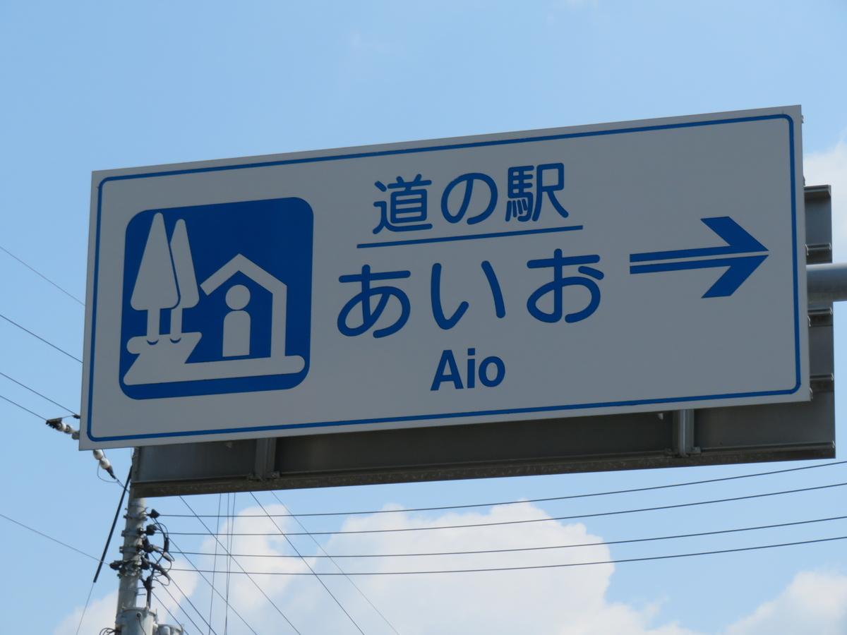 f:id:eiji-chan:20190327115603j:plain