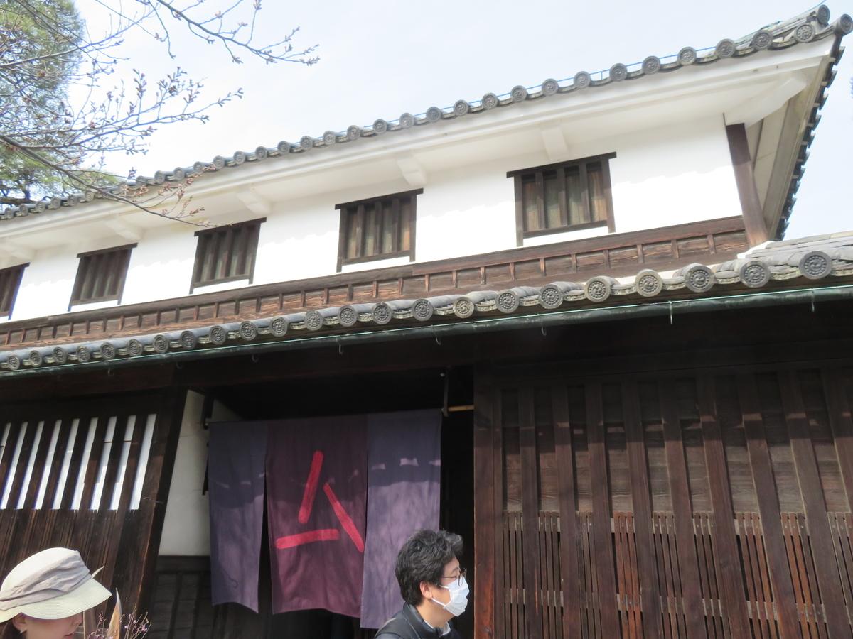 f:id:eiji-chan:20190401211632j:plain