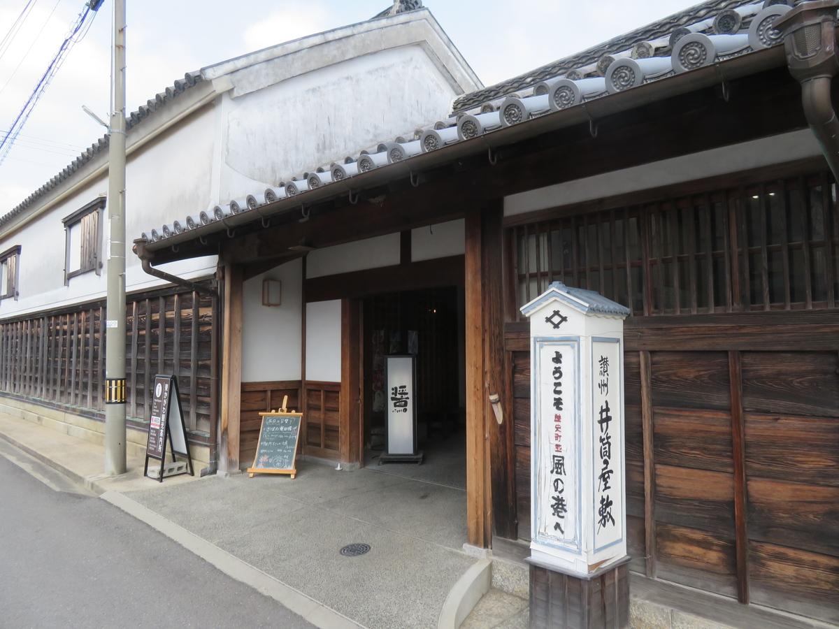 f:id:eiji-chan:20190403203005j:plain