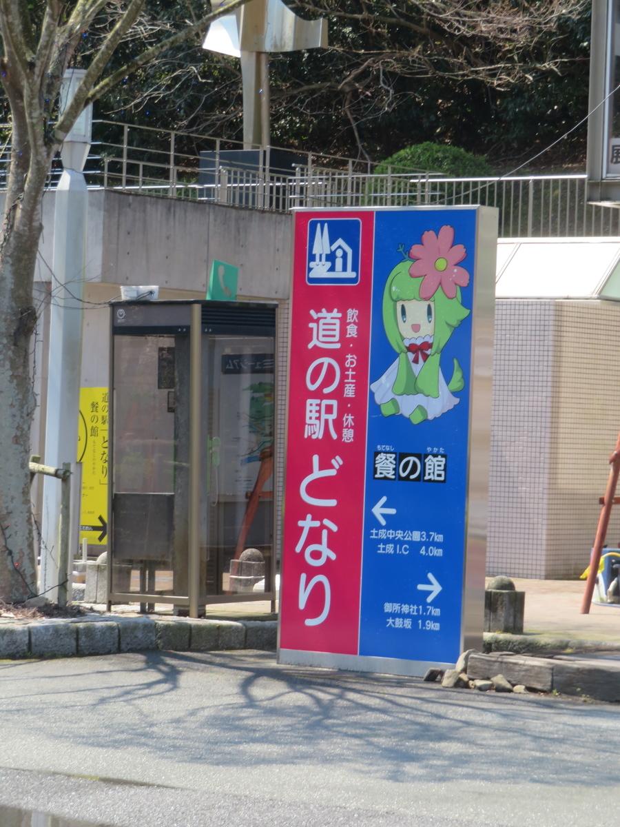 f:id:eiji-chan:20190405122547j:plain