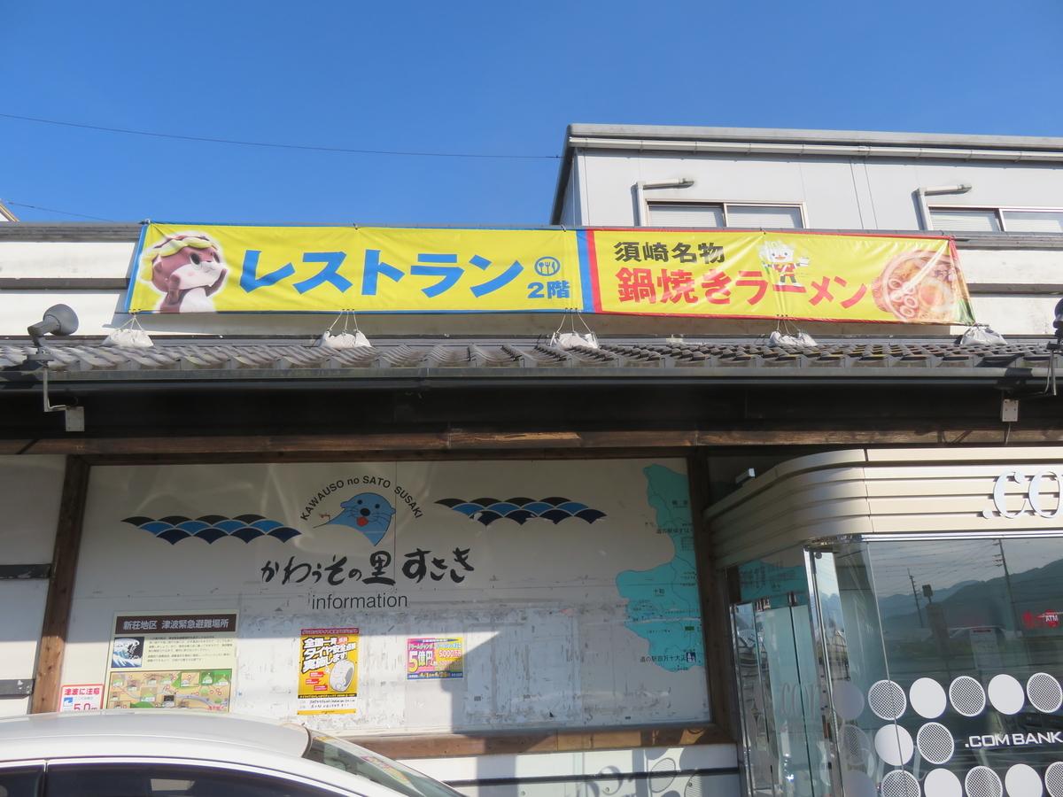 f:id:eiji-chan:20190408095006j:plain