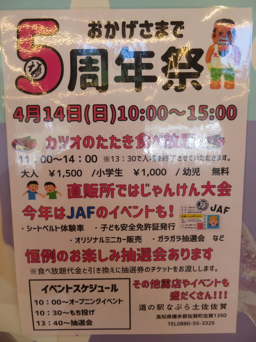 f:id:eiji-chan:20190408104644j:plain