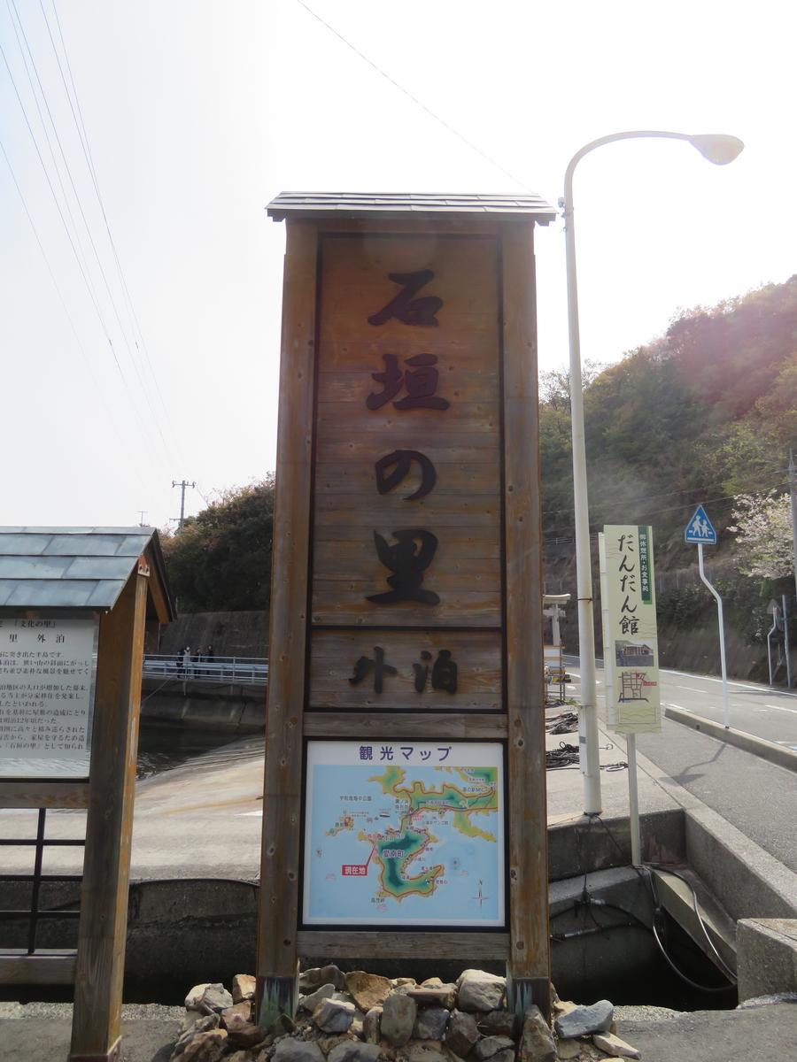 f:id:eiji-chan:20190410131556j:plain