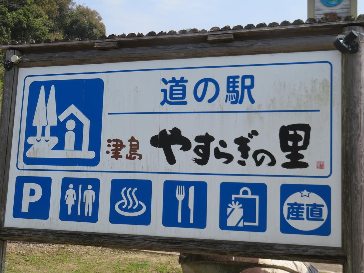 f:id:eiji-chan:20190410185757j:plain