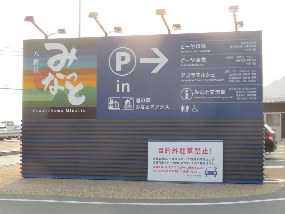 f:id:eiji-chan:20190411134040j:plain