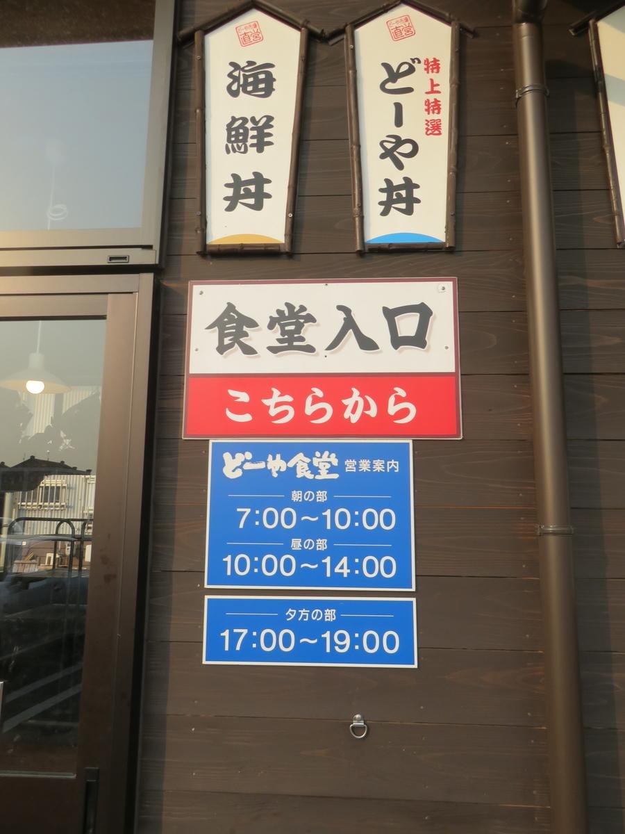 f:id:eiji-chan:20190411134137j:plain