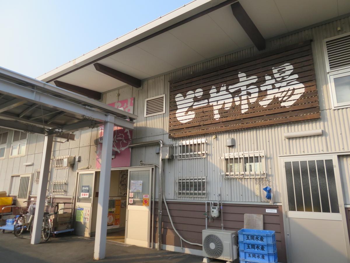 f:id:eiji-chan:20190411134319j:plain