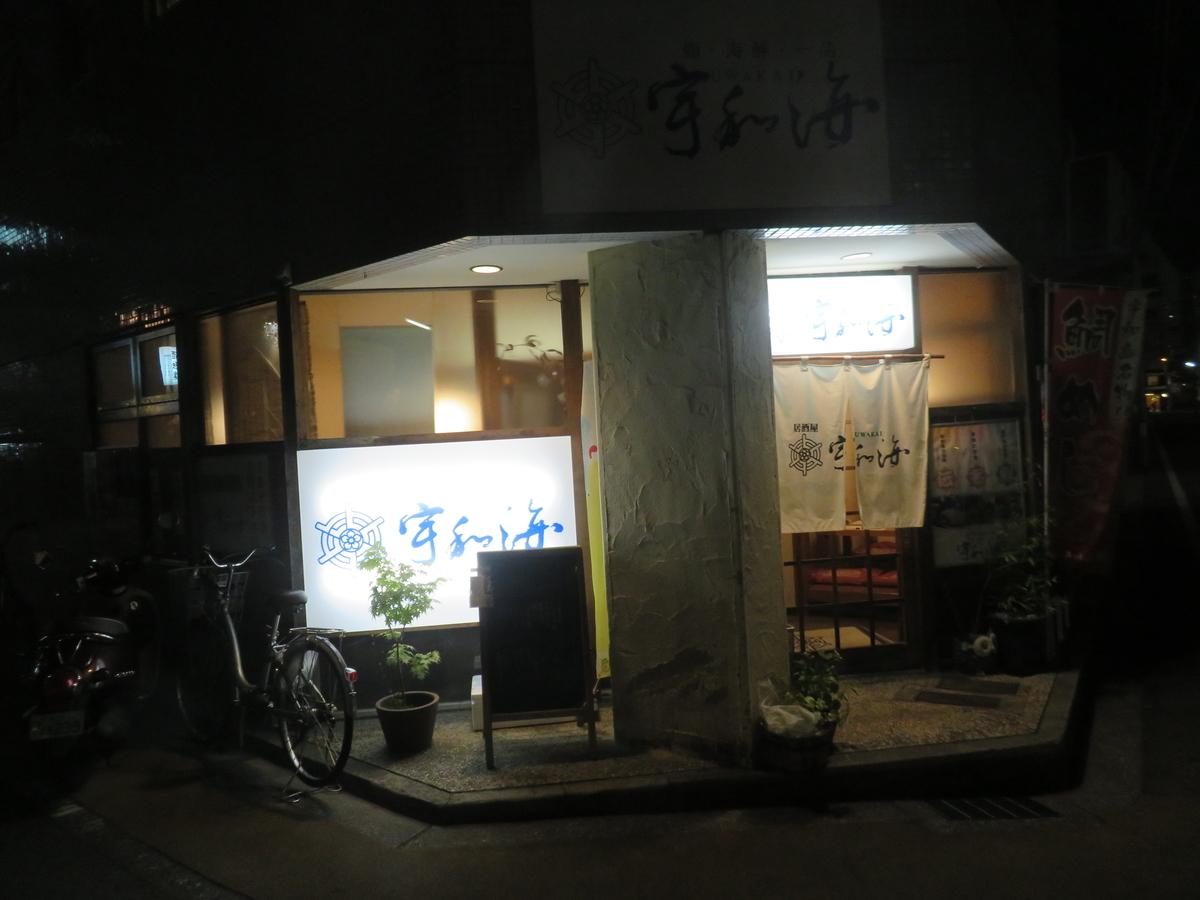 f:id:eiji-chan:20190412095055j:plain