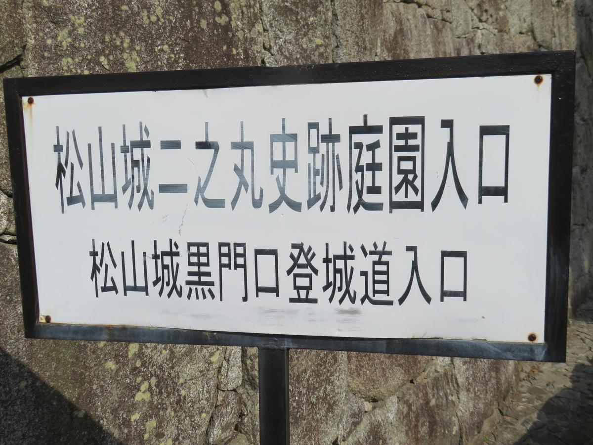 f:id:eiji-chan:20190414085735j:plain