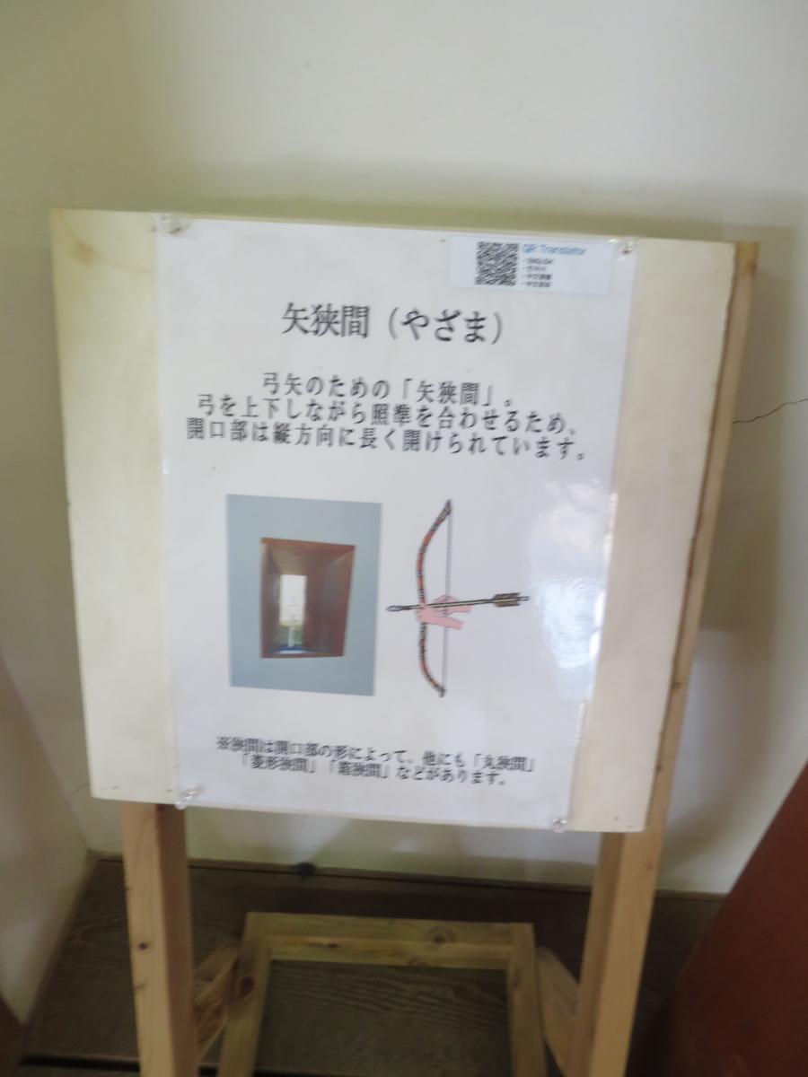 f:id:eiji-chan:20190414101704j:plain