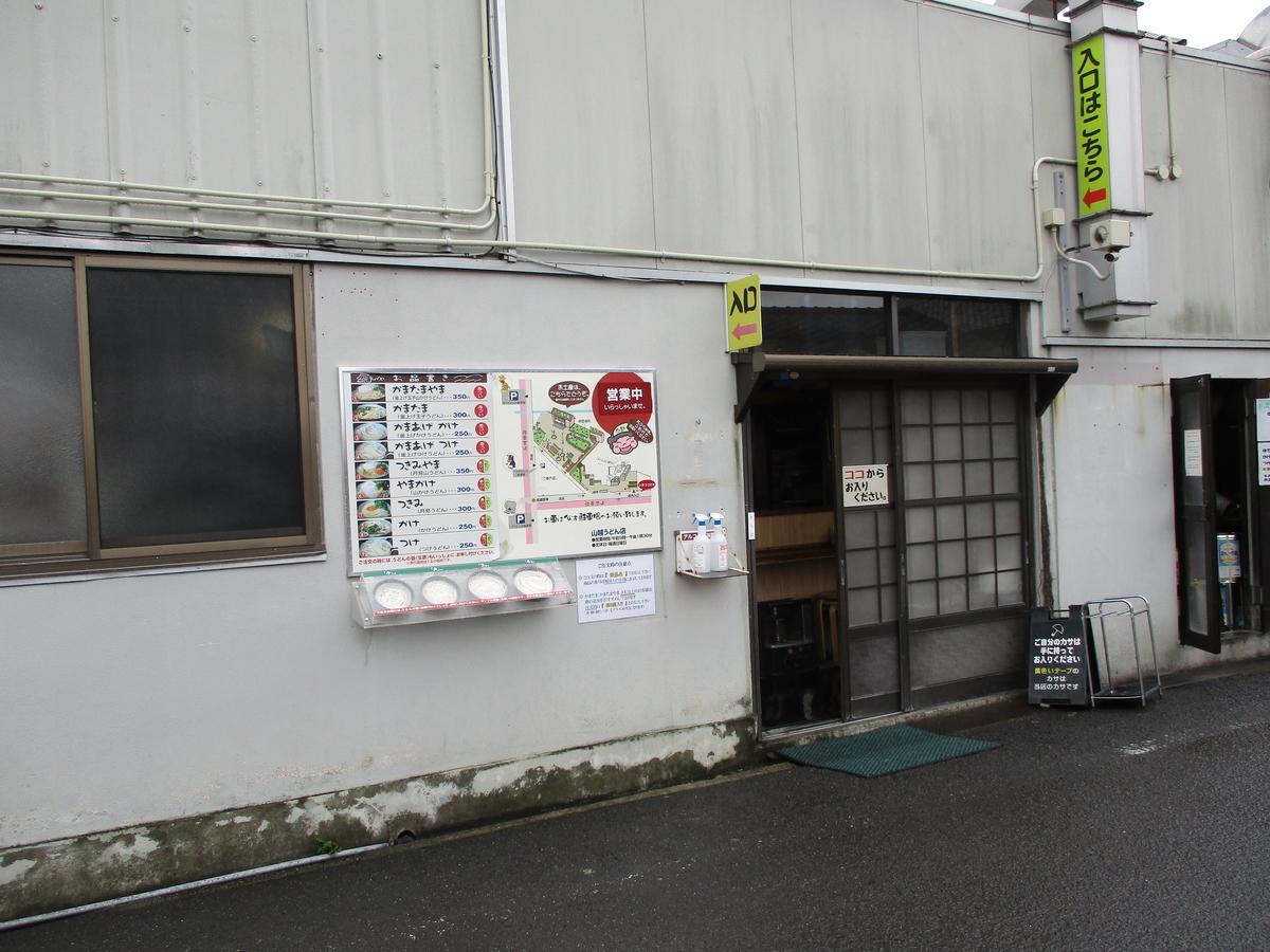 f:id:eiji-chan:20190414200012j:plain