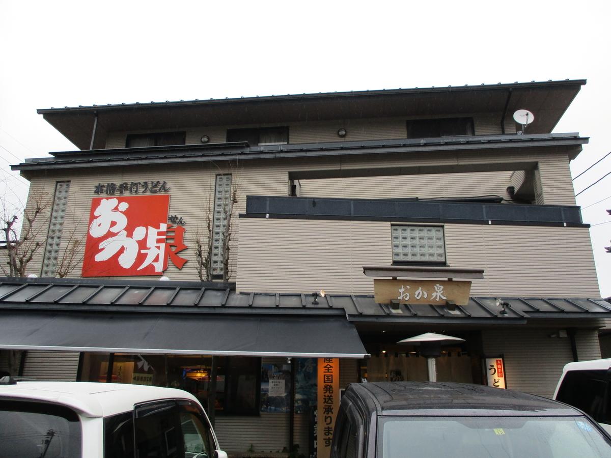 f:id:eiji-chan:20190414201219j:plain