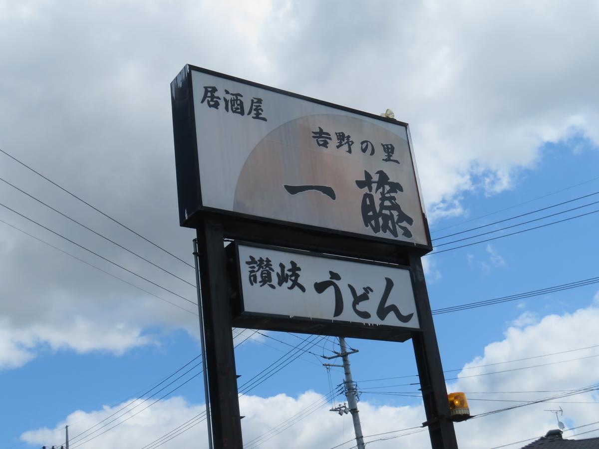 f:id:eiji-chan:20190414213401j:plain