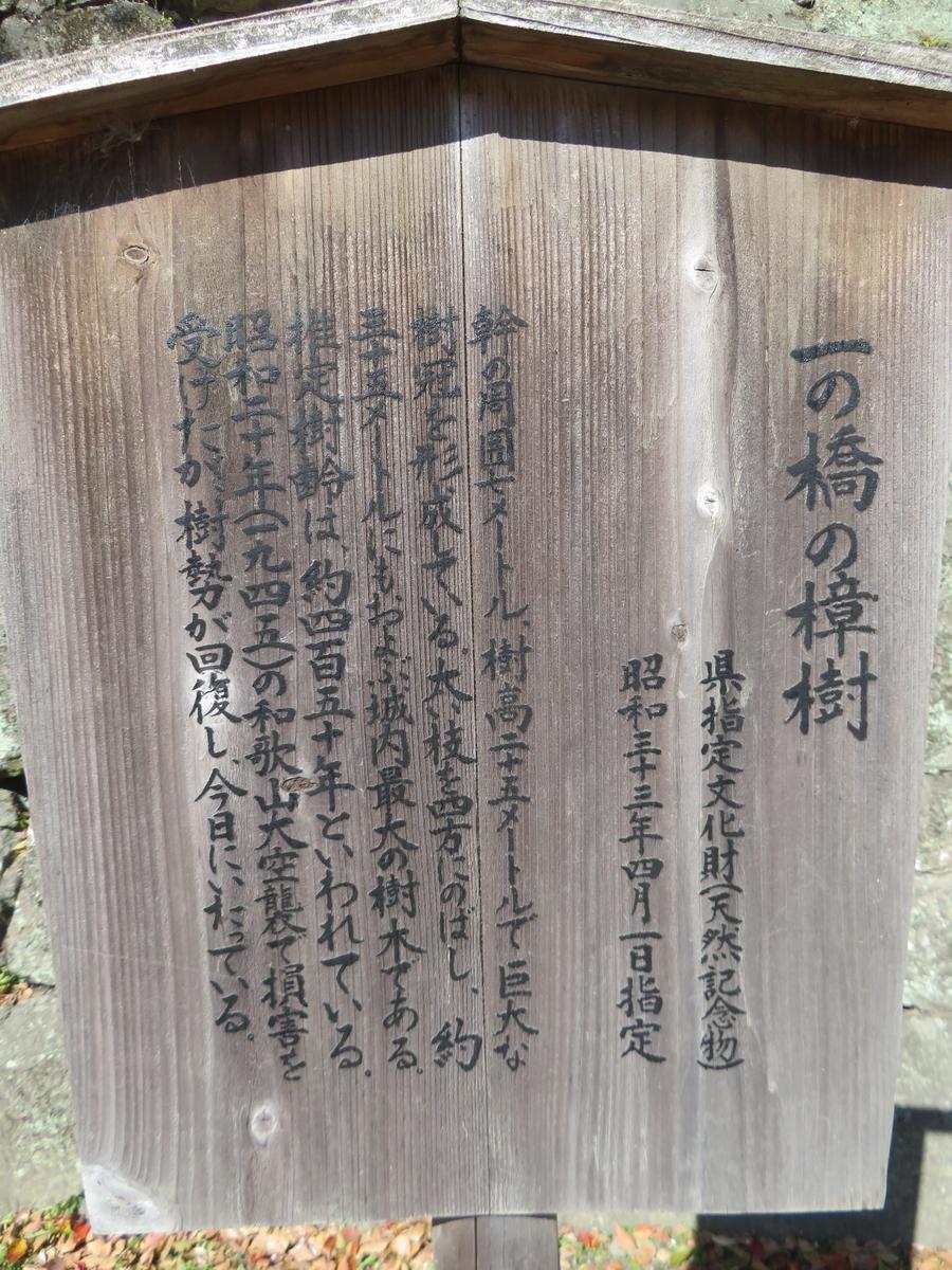 f:id:eiji-chan:20190417084844j:plain