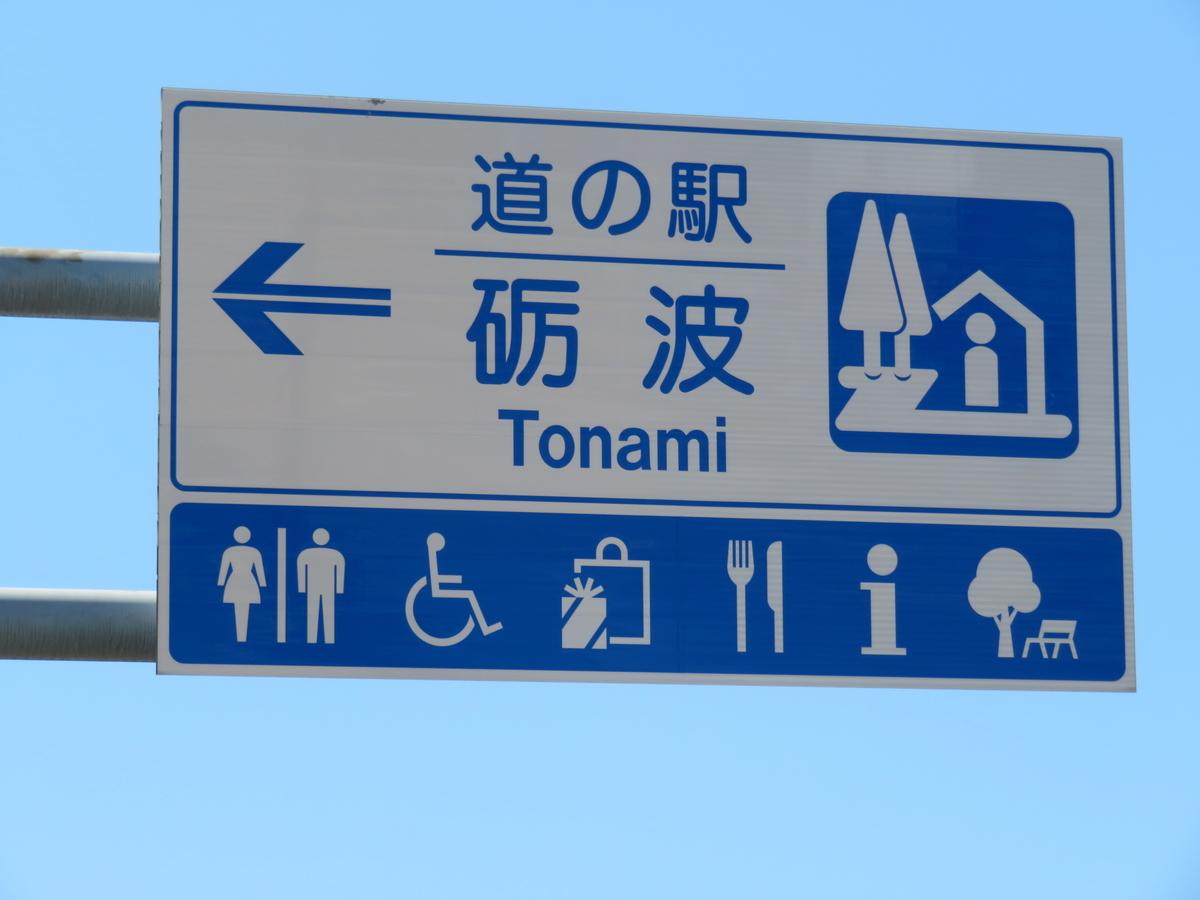 f:id:eiji-chan:20190510171438j:plain